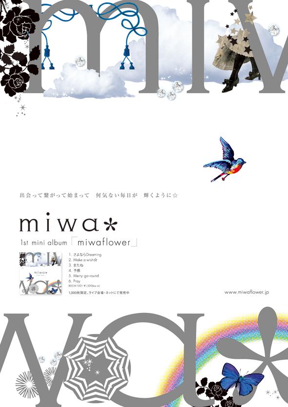 img_miwaflower_set3